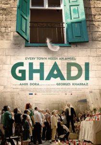Ghadi @ Sede del Ateneo de Almagro